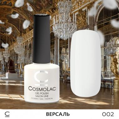 ГЕЛЬ-ЛАК COSMOLAC Версаль 002